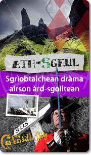 Graphic Link: Ath Sgeul